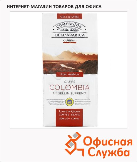 фото: Кофе в зернах Compagnia Dell'arabica Colombia Medellin Supremo 500г пачка