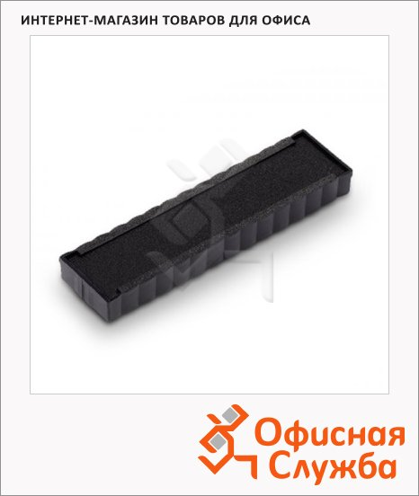 Сменная подушка прямоугольная Trodat для Trodat 4916, 6/4916, черная