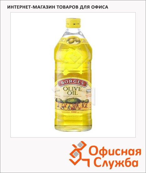 фото: Масло оливковое Borges рафинированное 1л