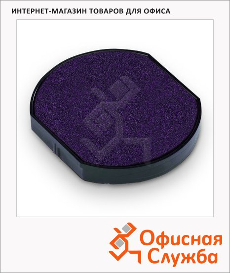 фото: Сменная подушка круглая Trodat для Trodat 46040/46040-R/46140 6/46040, фиолетовая