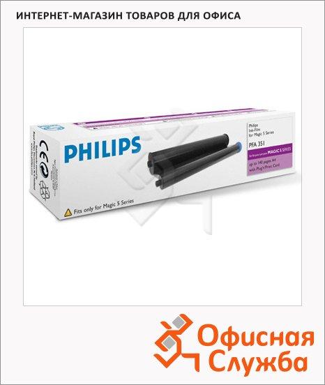 Термопленка для факса Philips PFA-351, 45м
