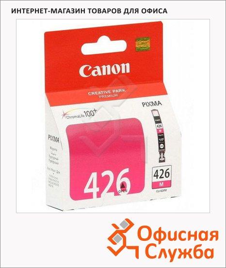Картридж струйный Canon CLI-426M, пурпурный, (4558B001)