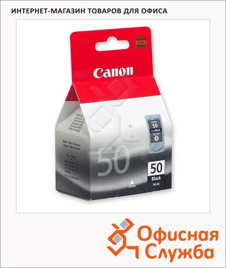 фото: Картридж струйный Canon PG-50 черный, (0616B001/0616B025)
