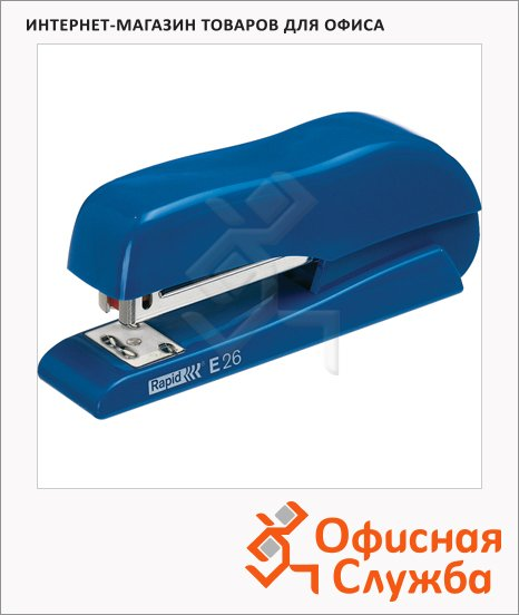 Степлер Rapid Halfstrip F6/Е26 №24/6, 26/6, до 20 листов, синий