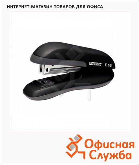 фото: Степлер Rapid Halfstrip F16 №24/6 26/6, до 20 листов, черный