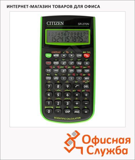Калькулятор инженерный Citizen SR-270NGR зеленый, 10+2 разрядов