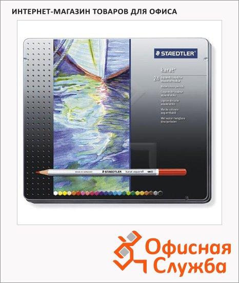 Набор акварельных карандашей Staedtler KaratAquarell 24 цвета, 125M2410