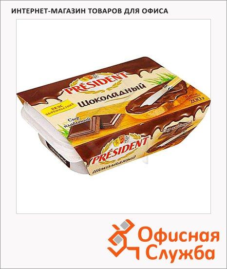 Сыр плавленый President шоколадный, 30%, 200г