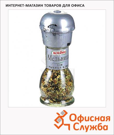 фото: Приправа Kotanyi для рыбных блюд 40г, мельница