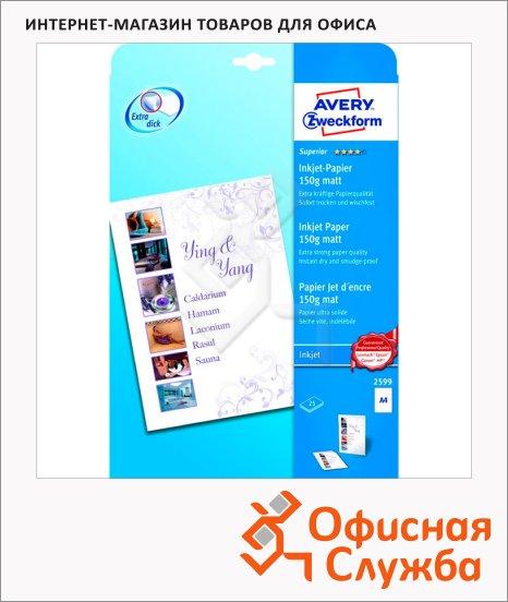 Фотобумага для струйных принтеров Avery Zweckform А4, 25 листов, 210x297мм, 150 г/м2, белая матовая, 2599