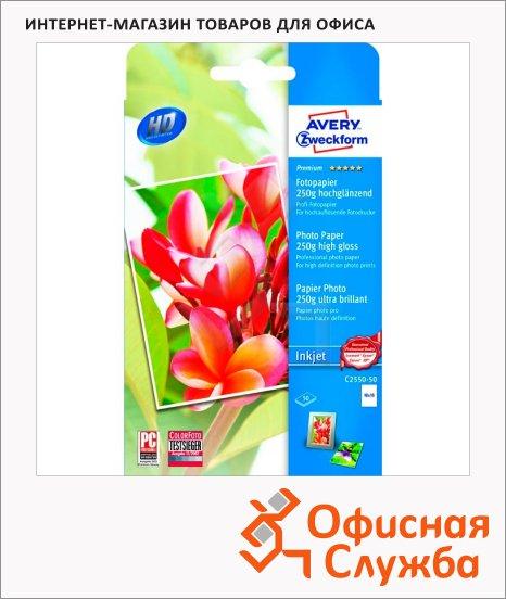 Фотобумага для струйных принтеров Avery Zweckform Премиум А6, 50 листов, 150x100мм, 250г/м2, белая суперглянцевая, C2550-50