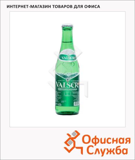 Вода минеральная Valser газ, 0.33л, стекло
