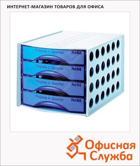 Бокс для бумаг Helit Economy 324х396х324мм, 6 ящиков, серо-голубой, 6129230