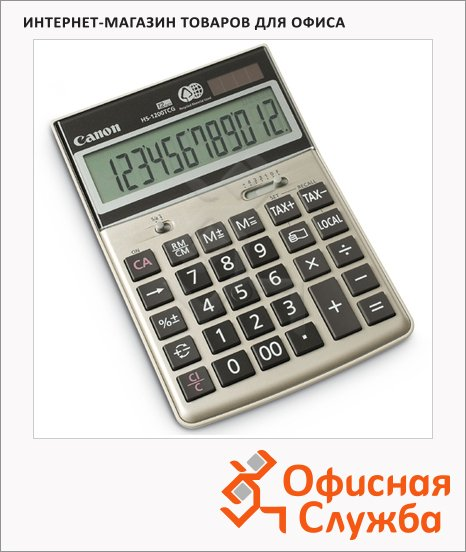 Калькулятор настольный Canon HS-1200TCG серый, 12 разрядов