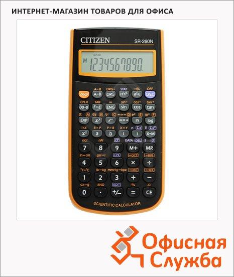 Калькулятор инженерный Citizen SR-260NOR оранжевый, 12 разрядов