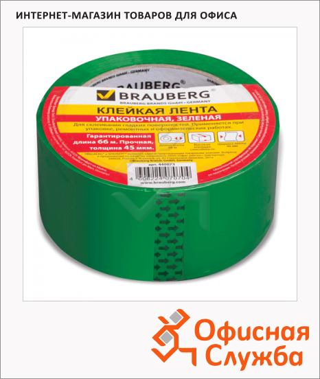 Клейкая лента упаковочная Brauberg 48мм х66м, зеленая