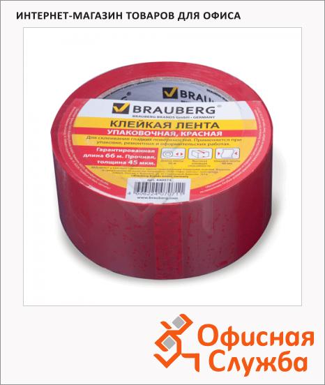 фото: Клейкая лента упаковочная Brauberg 48мм х66м красная