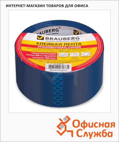 Клейкая лента упаковочная Brauberg 48мм х66м, синяя