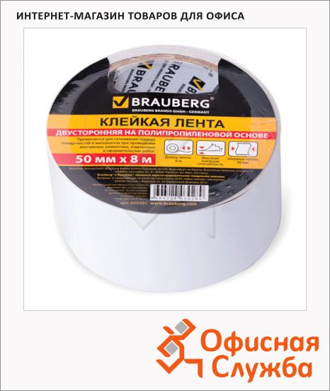 ������� ����� ������������ Brauberg 50�� �8�, ������������, ����������, ���������������� ������