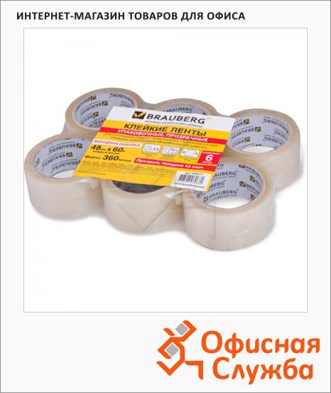 Клейкая лента упаковочная Brauberg 48мм х60м, прозрачная, 6шт/уп, 45мкм