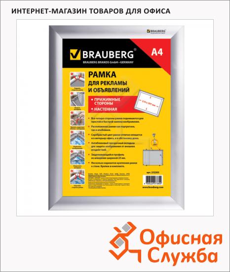 Лоток навесной для бумаг Brauberg А4, 210х300 мм
