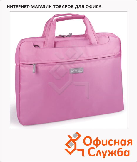 """Сумка для ноутбука Brauberg Chance 15.6"""", розовая"""