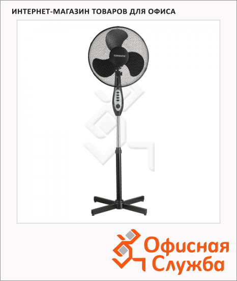 фото: Вентилятор напольный Sonnen Time Fan черный 45Вт, d=40см