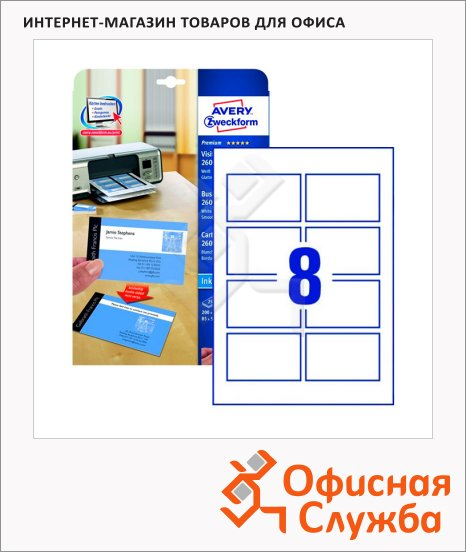 фото: Визитные карточки Quick&Clean 85х54мм 25л х8шт