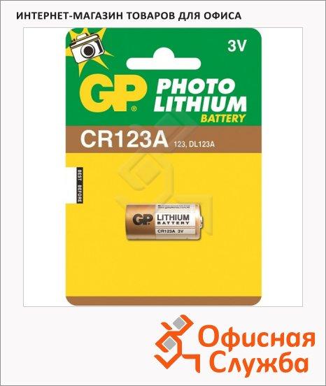 фото: Батарейка Gp CR123A 3V 3В, литиевая