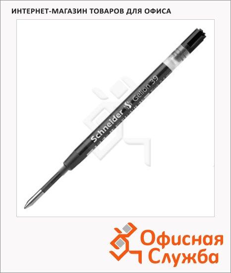 Стержень для гелевой ручки Schneider Gelion черный, 0.4 мм, 98 мм