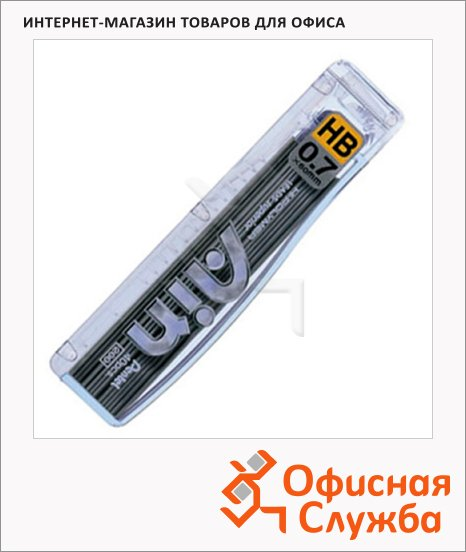 Грифели для механических карандашей Pentel HB, 40шт, 0.7мм