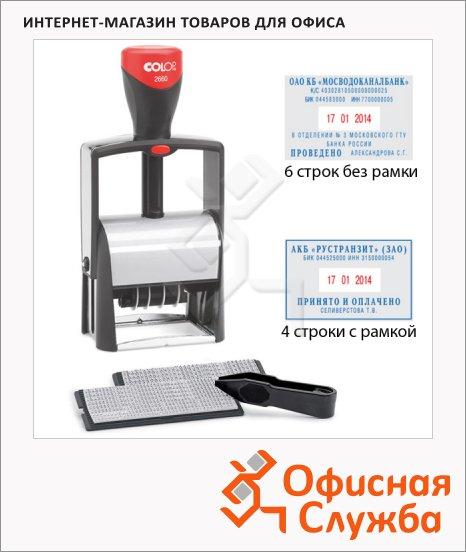 Датер самонаборный Colop Microban 4/6 строк, 58x37мм, 4мм, S2660 Bank Set F