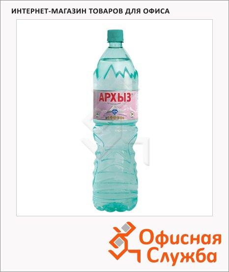 Вода минеральная Архыз без газа, ПЭТ, 1.5л