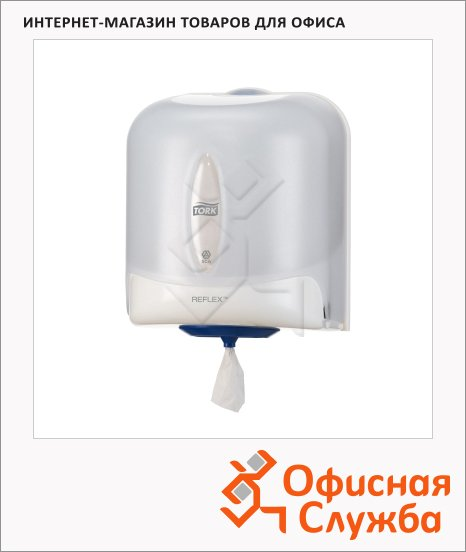 фото: Диспенсер для полотенец с центральной вытяжкой Tork Refleх M4 473140, белый