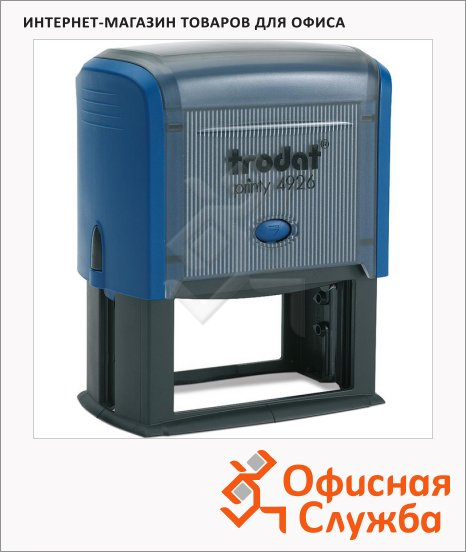 Оснастка для прямоугольной печати Trodat Printy 75х38мм, 4926, синяя