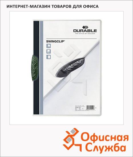 Пластиковая папка с клипом Durable Swingclip зеленая, А4, до 30 листов, 2260-05