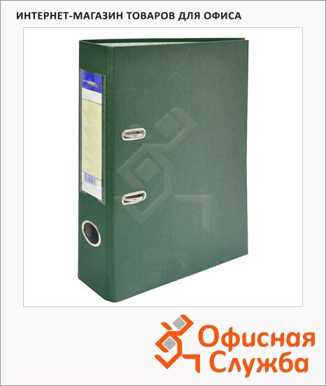 Папка-регистратор А4 Expert Complete Premium изумрудная, 80 мм