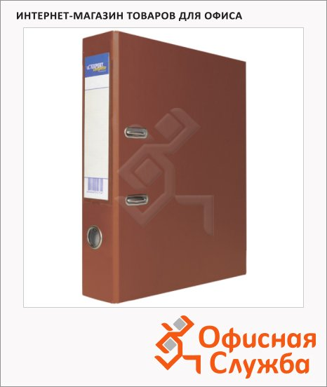 фото: Папка-регистратор А4 Expert Complete PVC Premium кофейная 75мм, 251784