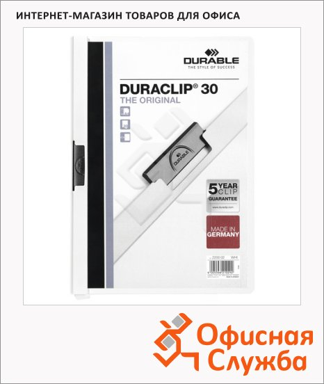 ����������� ����� � ������ Durable Duraclip �����, �4, �� 30 ������, 2200-02