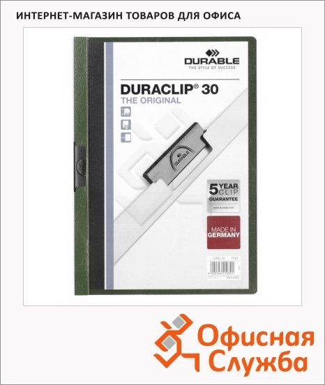 Пластиковая папка с клипом Durable Duraclip темно-зеленая, А4, до 30 листов, 2200-32