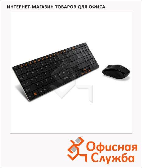 Набор клавиатура и мышь беспроводной Rapoo