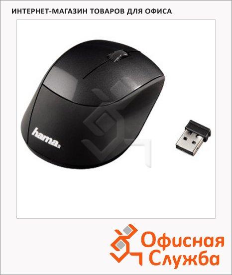 Мышь беспроводная оптическая USB Hama M2150, 1600dpi, черная