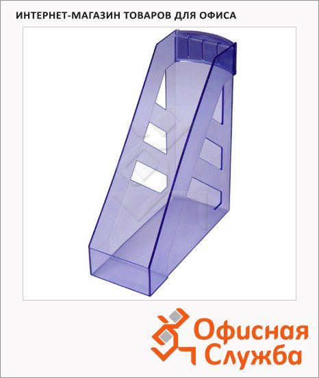 фото: Накопитель вертикальный для бумаг Стамм Ультра А4 100мм, голубой, ЛТ05