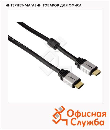 Кабель HDMI-HDMI Hama (m-m) 1.8 м, ver 1.3, позолоченные контакты, черный, H-53760, ver 1.3