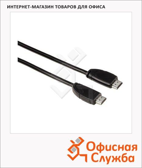 Кабель HDMI 1.4 Hama (m-m) 1.5 м, черный