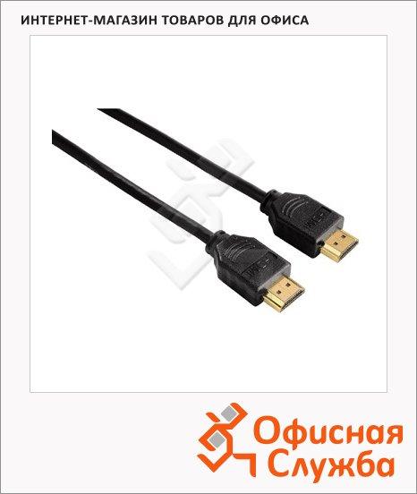 фото: Кабель HDMI-HDMI Hama (m-m) 3 м ver 1.4, позолоченные контакты, черный