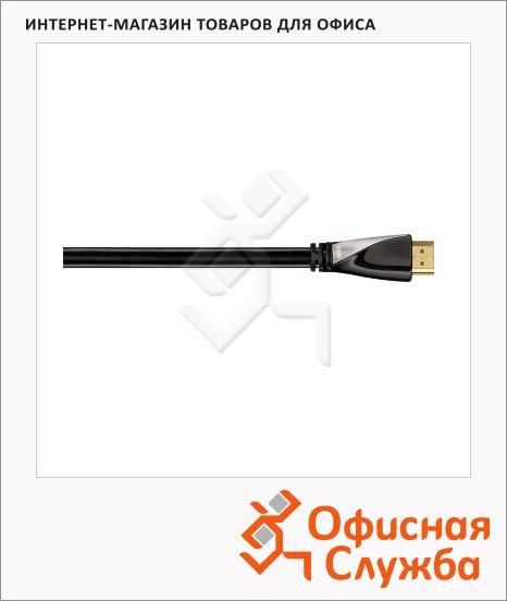 яя Avinity 5 м, ver 1.4, позолоченные контакты, черный, H-107459