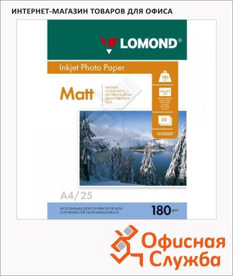 Фотобумага для струйных принтеров Lomond А4, 25 листов, 46915