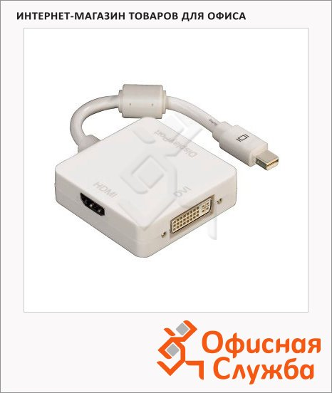 фото: Адаптер mini DisplayPort - DVI/DisplayPort/HDMI белый 3 в 1, H-53245