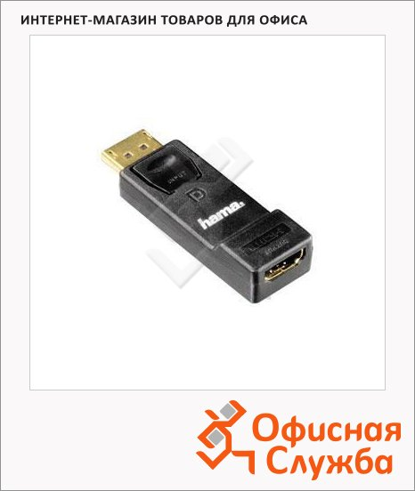 фото: Адаптер Hama DisplayPort-HDMI (m-f) черный H-54586
